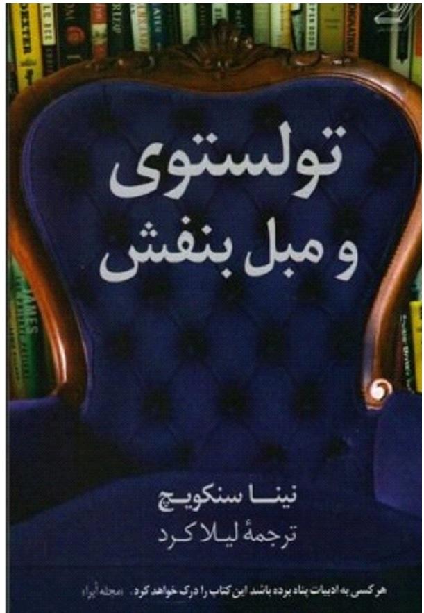 گارانتی کتاب؛ مسئولیت پذیری یا بازارگرمی