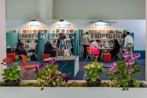 فراخوان بازار جهانی کتاب برای سی و سومین نمایشگاه کتاب تهران