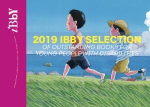 تمدید فراخوان ارسال آثار و محصولات دفتر بین المللی کتاب برای نسل جوان IBBY ۲۰۲۱