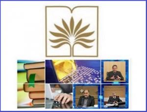 اعلام برنامههای تابستانه اندیشگاه سازمان اسناد و کتابخانه ملی ایران