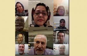 نخستین نشست مجازی زنده انجمن کتابداری و اطلاع رسانی ایران برگزار شد
