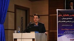 سخنرانی دکتر زرهساز در نشست افتتاحیه سومین همایش ملی کتابخانههای دیجیتالی