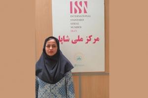 عضویت نماینده مرکز ملی شاپا در هیأت مدیره مرکز بین المللی ISSN