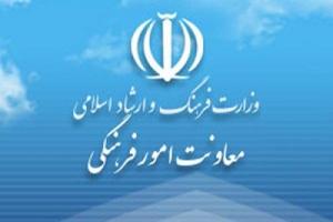 تناسب نوشتاری 70 به 30 در رعایت زبان فارسی منحصر به محصولات داخلی است