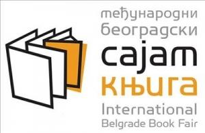 تغییر زمان برگزاری «شصتوپنجمین نمایشگاه بینالمللی کتاب بلگراد»