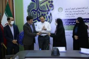 به مناسبت روز قلم ویژه برنامه «از تبار قلم» در آذربایجان غربی برگزار شد