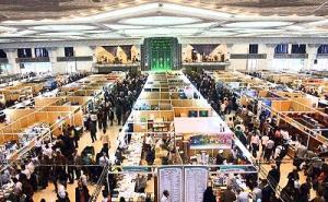 نمایشگاه کتاب تهران در سال جاری برگزار نخواهد شد
