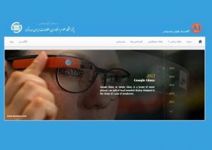 گاهشمار برخطِ هوش مصنوعی در ایرانداک آغاز به کار کرد