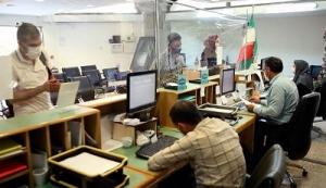 طرح عضویت رایگان در ازای اهدای کتب فارسی انجام میشود