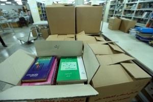 اهدای 23 هزار جلد کتاب توسط کتابخانه ملی ایران به آکادمی علوم افغانستان
