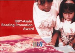 برنده جایزه ترویج خواندن آساهی- ایبی ۲۰۲۰ مشخص شد