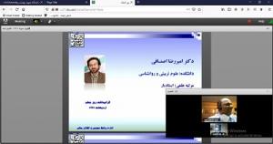 انتخاب دکتر امیررضا اصنافی به عنوان یکی از مدرسان برگزیده دانشگاه شهید بهشتی