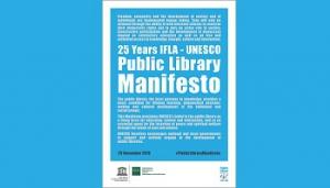 بیانیه کتابخانه عمومی ایفلا- یونسکو