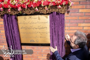 افتتاح کتابخانه عمومی شهید رستگار + عکس