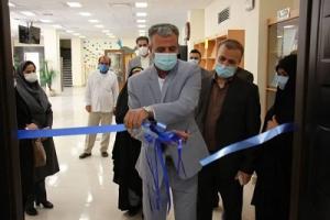 افتتاح بخش نابینایان کتابخانه عمومی خلیج فارس بوشهر