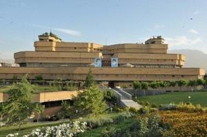 انتشار فراخوان ارسال نشریات به کتابخانه ملی ایران